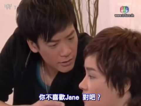 Dok Ruk Rim Tang Episode 5 (Part 1)
