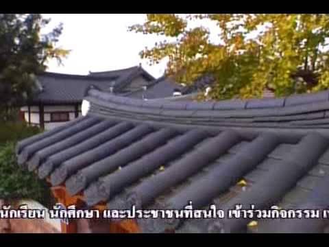 Autumn Destiny Episode 11 (Part 1)