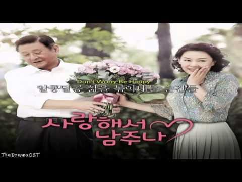 Cha Hwa Yun & Park Geun Hyung - 얼굴: A Little Love Never Hurts