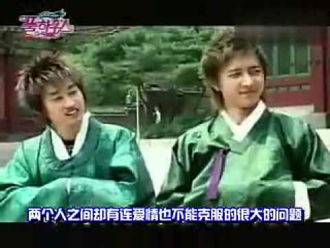 Super Junior - Full House Episode 5 (Part 1)