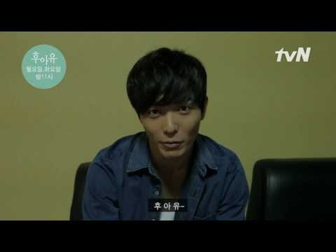 Kim Jae Wook Interview: Who Are You