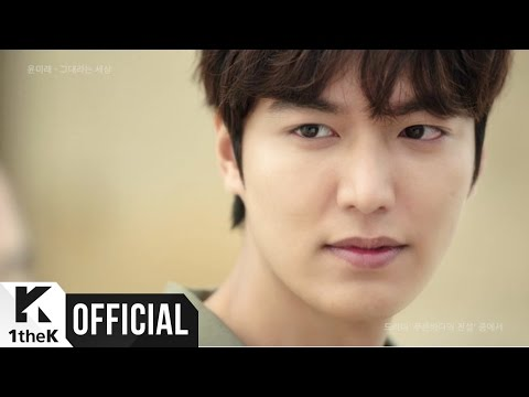 You are my world(그대라는 세상) (The Legend of The Blue Sea (푸른 바다의 전설) OST Part.2) -  YOON MI RAE(윤미래): Lee Min Ho (이민호) Videos