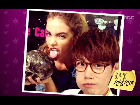 Section TV Interview: Barbara Palvin: Eric Nam Videos