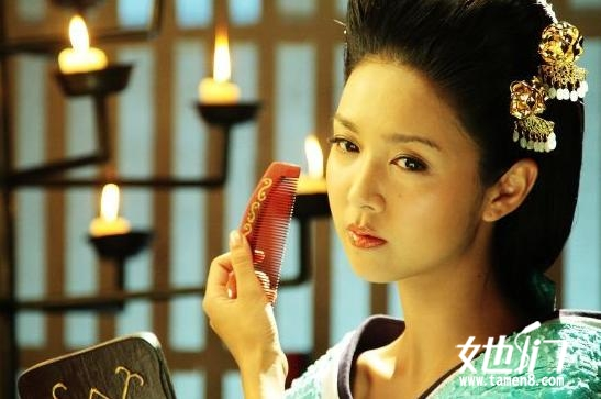 Chinese-English subbers, are you looking for a new C-drama