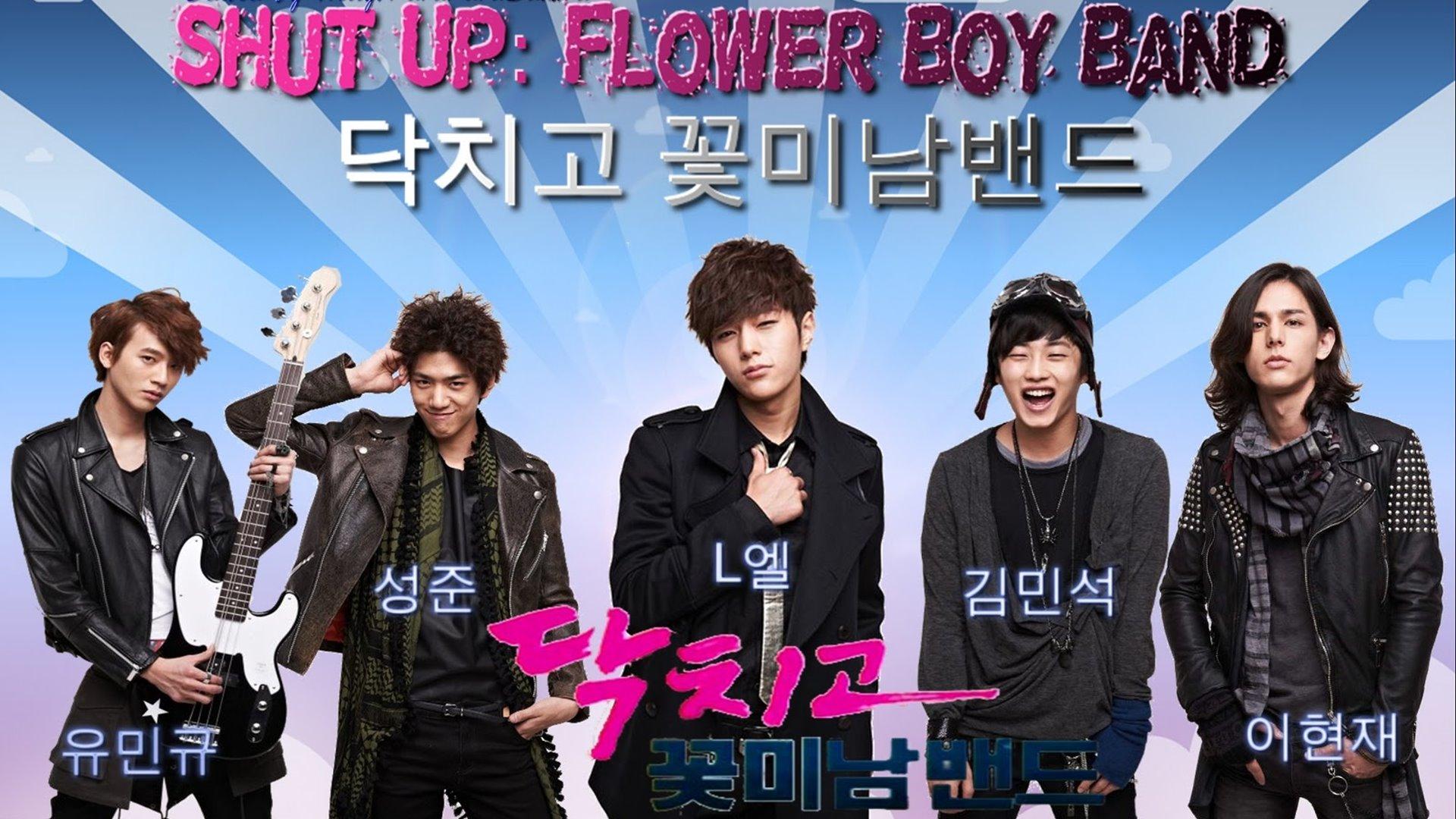 دانلود سریال Shut Up Flower Boy Band
