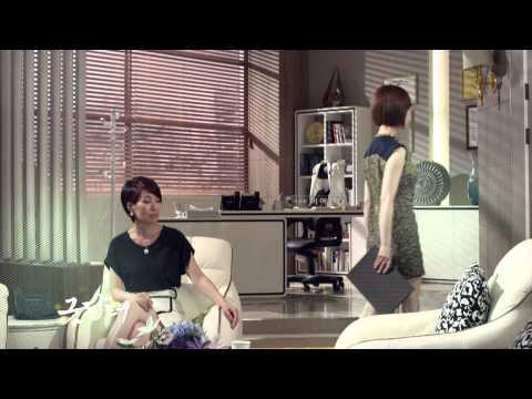 Trailer 2: Good Doctor
