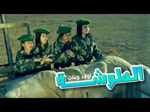 Arabian Episode 7