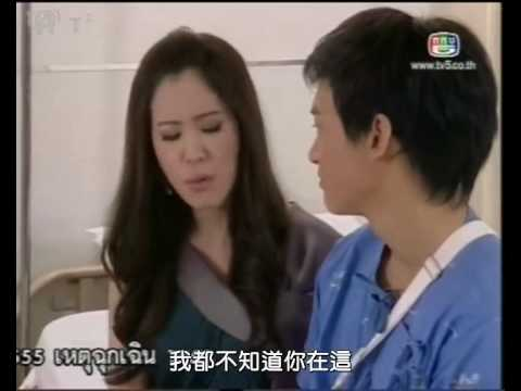 Dok Ruk Rim Tang Episode 7 (Part 1)