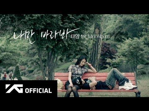 BIGBANG: TAEYANG - ONLY LOOK AT ME