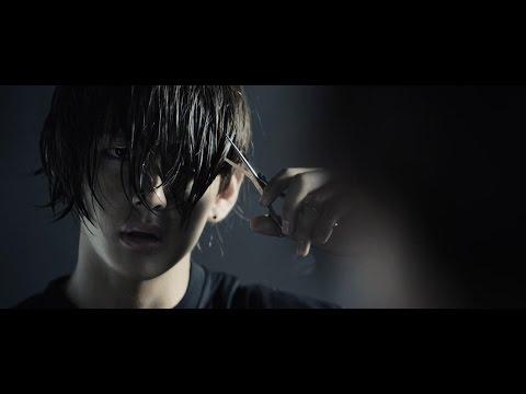 Bangtan Boys (BTS): Danger