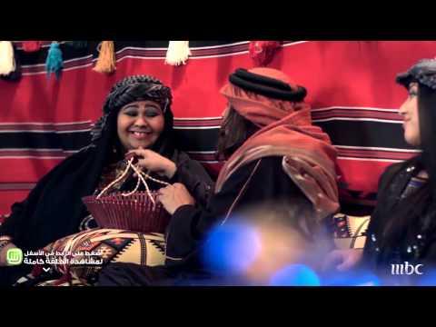 Arabian Episode 3