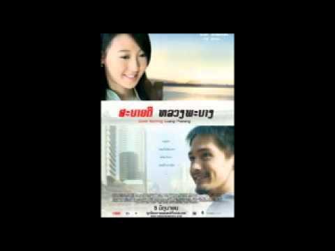 สะบายดีหลวงพระบาง Music Score Theme 2: Sabaidee (Hello) Luang Prabang [Completed]