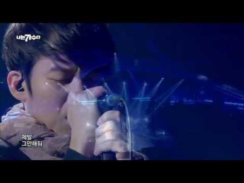 Ha Dong Kyun: Please [I Am a Singer, Season 3]