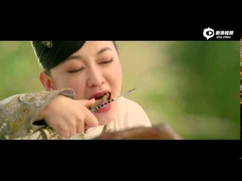 Movie trailer: Startling by Each Step (Bu Bu Jing Xin)