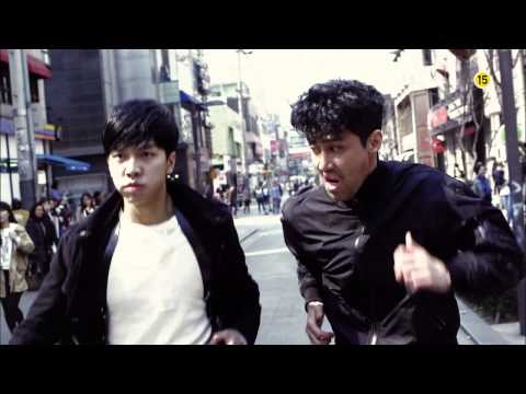 Teaser 1: You're All Surrounded
