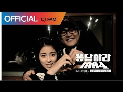 Ost 9 -Fate/Destiny: Reply 1994