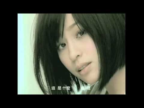 ENDING - 因為是你 - Cyndi Wang: Bold beautiful woman