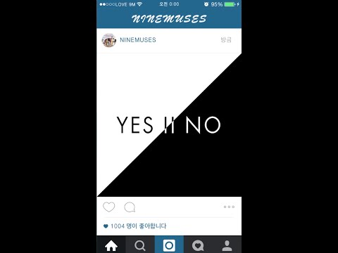 Nine Muses: yes or no