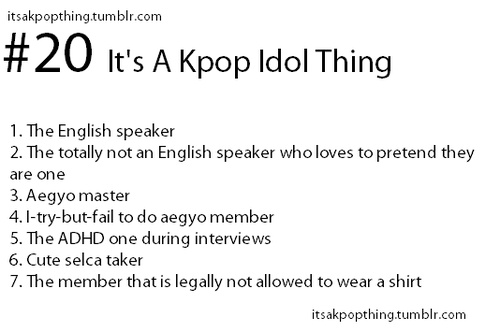Our Kpop World Biases And Feels Funny Memes Quotes Music