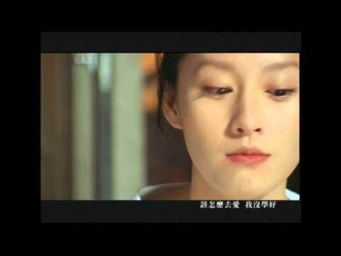 OST《牽牽牽手》by Kenji Wu : Bold beautiful woman