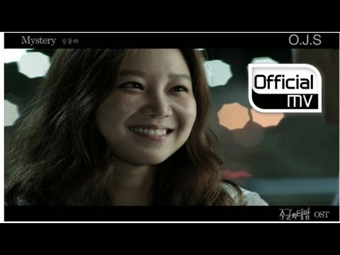 Official MV OST 5 - Mystery by Jung Dong Ha (of Boohwal): Master's Sun