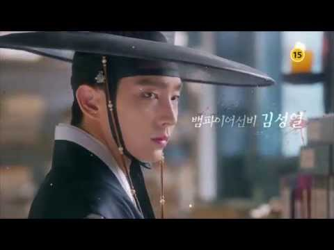 Scholar Who Walks The Night Teaser #1: Scholar Who Walks the Night
