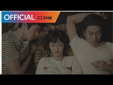 Ost 8 Start: Reply 1994