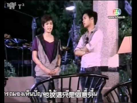 Dok Ruk Rim Tang Episode 11 (Part 1)