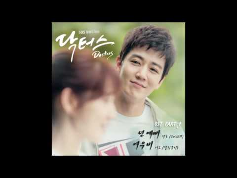 OST 4 You're Pretty (너너 여뻐) by Jung Ho of 2MUCH: Doctors
