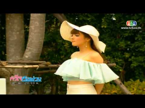 Heart Tugs/Hua Jai Rua Puang [COMPLETE] Episode 7