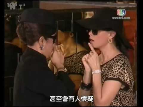 Dok Ruk Rim Tang Episode 8 (Part 1)