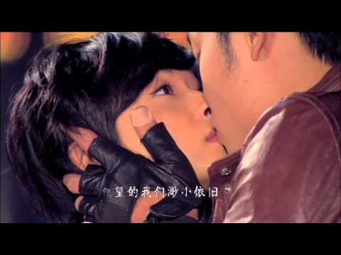 Ai Zai Tian Chang Di Jiu - Ray Zhang: Flowers in Fog