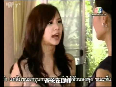 Dok Ruk Rim Tang Episode 18 (Part 1)