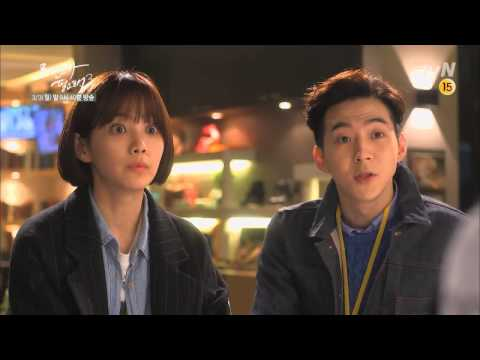 Episode 15 preview: I Need Romance 3