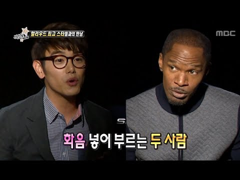 Section TV Interview: Spider Man 2 (Andrew Garfield, Emma Stone, Jamie Foxx): Eric Nam Videos