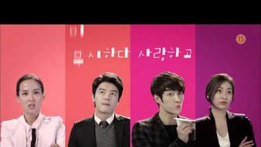 Teaser 02: Divorce Lawyer in Love