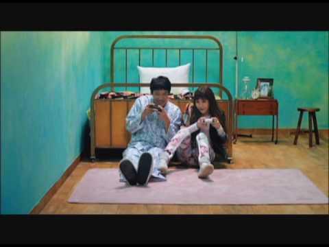 2NE1: PARK BOM- You & I