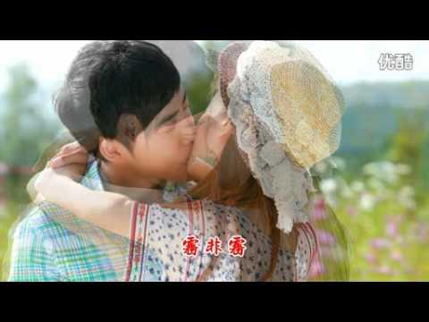 Hua Fei Hua - Li Sheng: Flowers in Fog