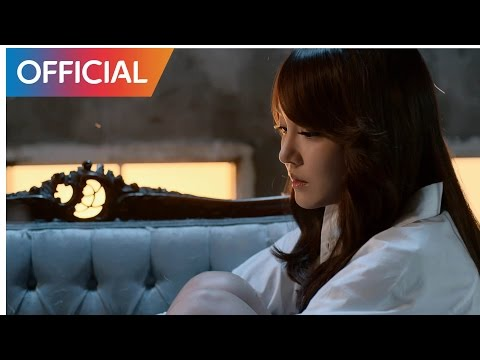 Younha: Wasted