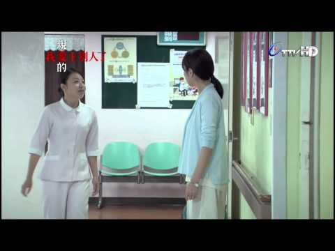 A Good Wife Episode 2: Runaway