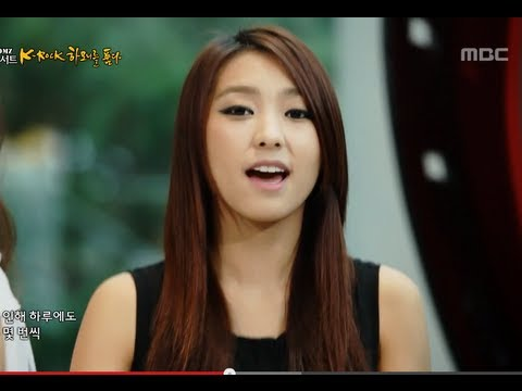 Ma Boy - SISTAR and Maytree: SISTAR