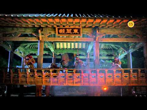 Teaser 2: Empress Ki - 기황후