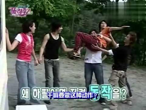 Super Junior - Full House Episode 3 (Part 1)