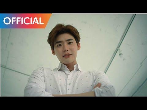 Jung Yup: 정엽 - My Valentine