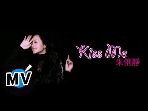 Miu Chu : Kiss Me