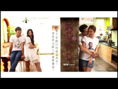 Teaser (Ji An Lei): The Pursuit of Happiness