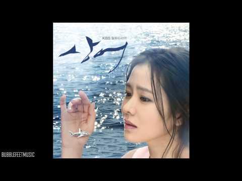 지독한 사랑 Poison Love: Shark
