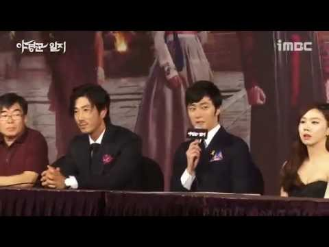 BTS Press Conference - Il Woo: The Night Watchman