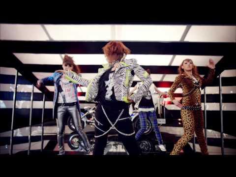 2NE1: Follow Me