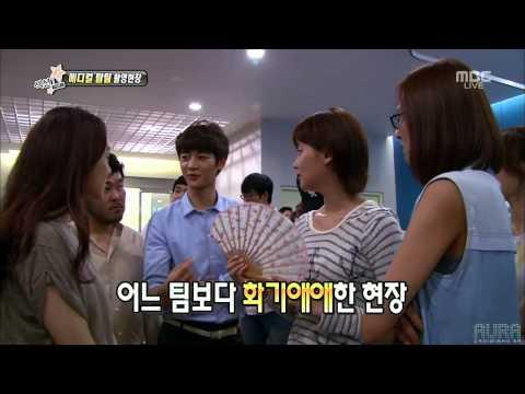 Section TV BTS clip: Medical Top Team